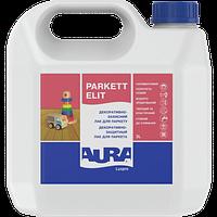 Лак AURA Luxpro Parkett Elit matt паркетный полиуретановый водный (матовый), 3 л