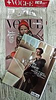 Акция!!! Журнал Vogue + Vogue дети №10 октябрь 2019