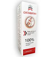 Суставитин - Крем нативный с дозатором для восстановления суставов, 100% натуральный продукт