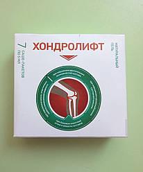 Хондролифт - Гель для суставов, от заболевания связок, суставов и хрящей