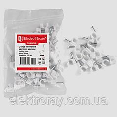 ElectroHouse Клипса с гвоздем круглая 3мм (100шт. упак)