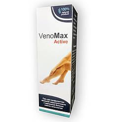 VenoMax Active – Гель от варикоза (ВеноМакс Актив)