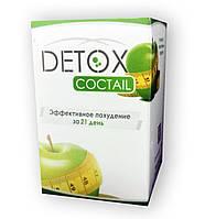 Detox Cocktail - Коктейль для похудения и очищения организма(Детокс Коктейль),Эффективное похудение за 21 день