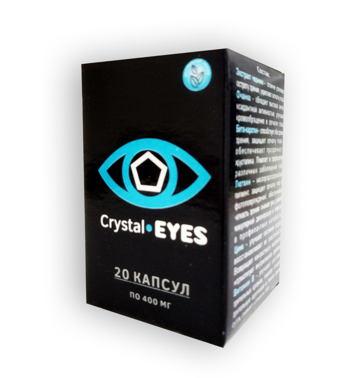 Crystal Eyes - Капсулы для восстановление зрения (Кристал Айс), Снимают воспаление