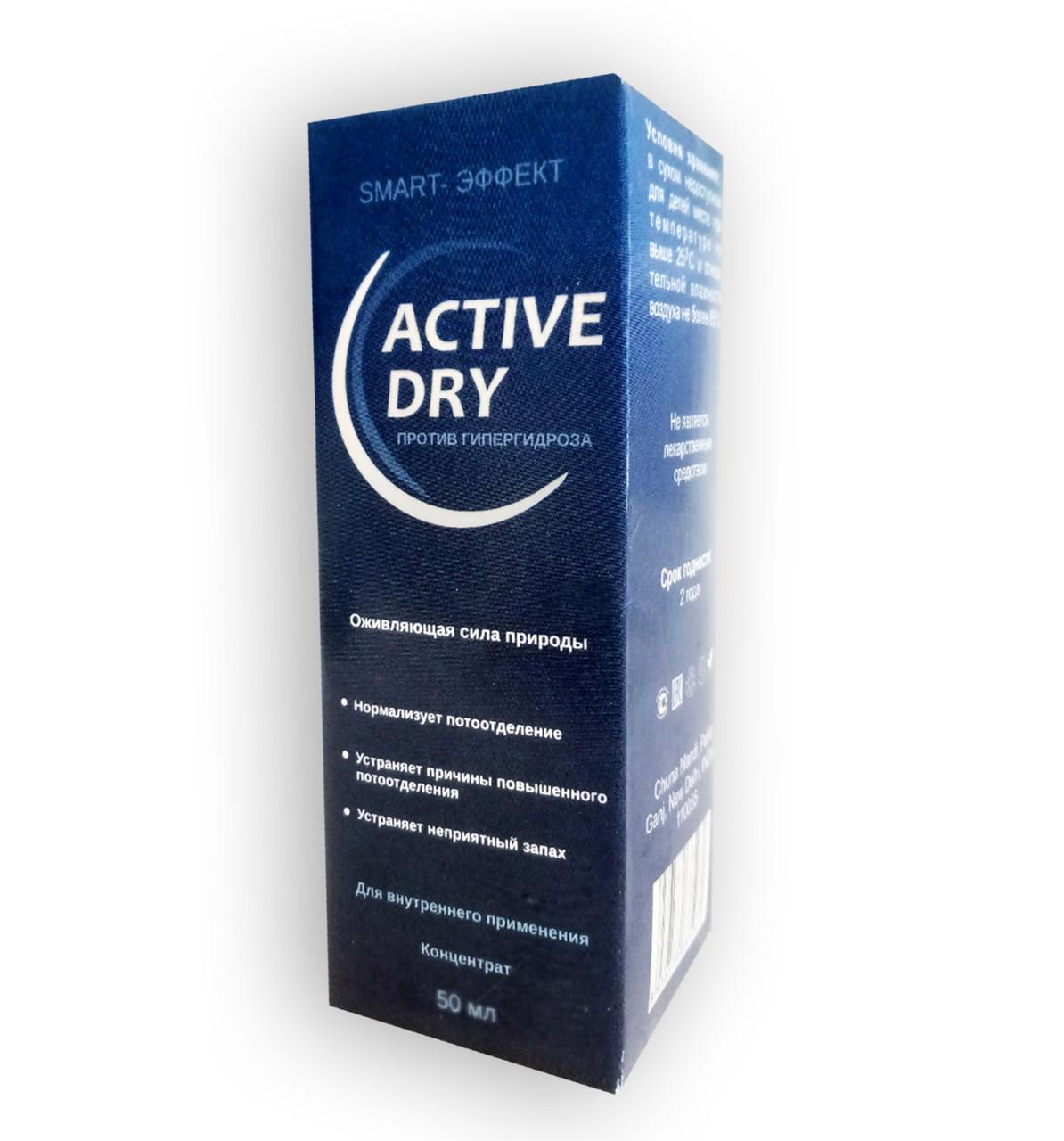 Active dry – Концентрат против гипергидроза (потливости) (Актив Драй), Нормализует потоотделение