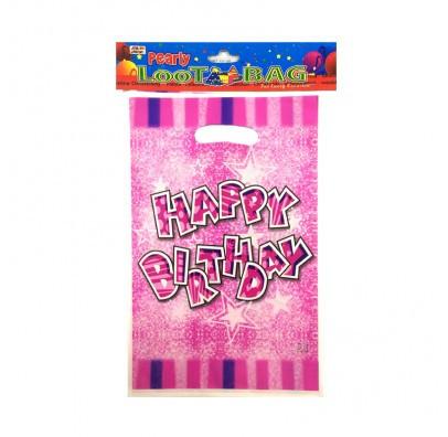 Пакеты подарочные  Happy Birthday 10шт/уп