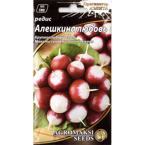 "Семена редиса ""Алешкина любовь"" (3 г) от Agromaksi seeds"