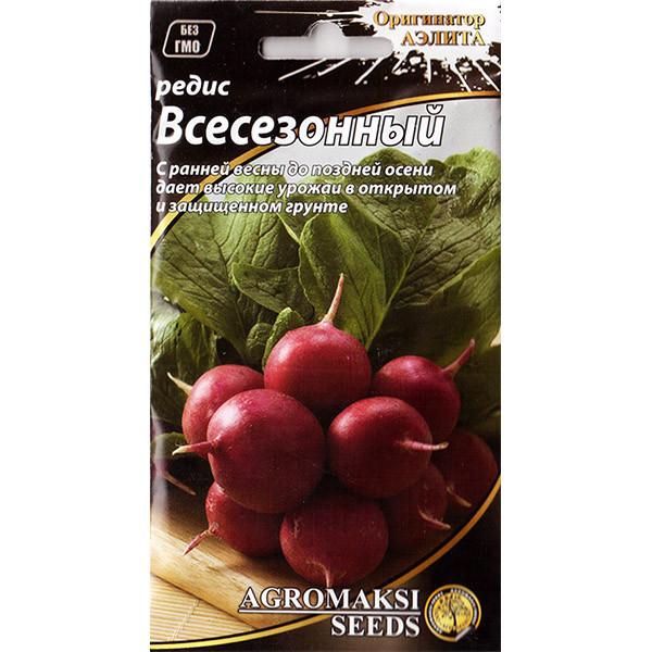 """Насіння редиски """"Всесезонний"""" (3 р) від Agromaksi seeds"""