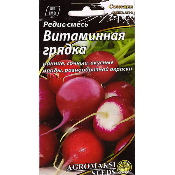 Семена редиса «Витаминная грядка» (3 г) от Agromaksi seeds