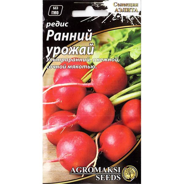 Семена редиса «Ранний урожай» (3 г) от Agromaksi seeds