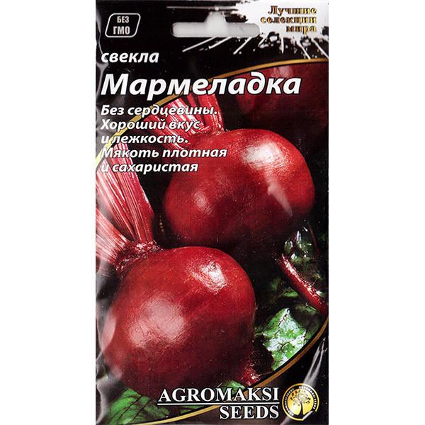 Насіння буряків «Мармеладка» (3 р) від Agromaksi seeds
