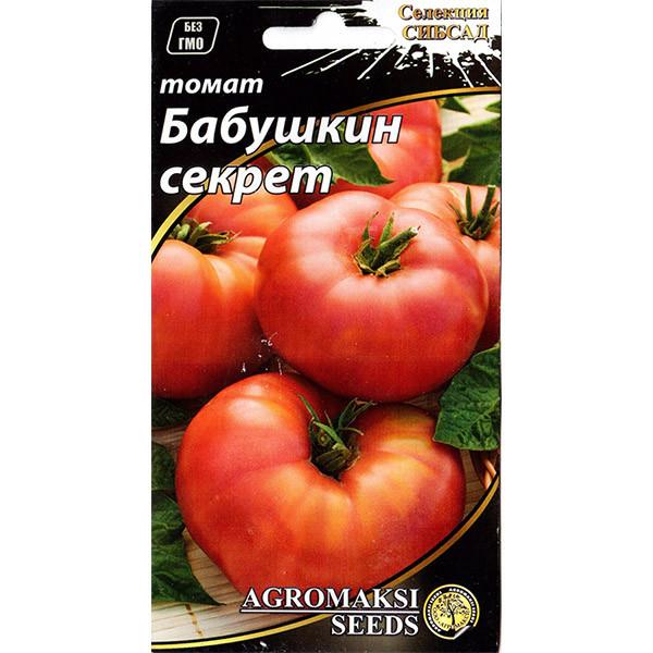 """Семена томата """"Бабушкин секрет"""" (0,1 г) от Agromaksi seeds"""