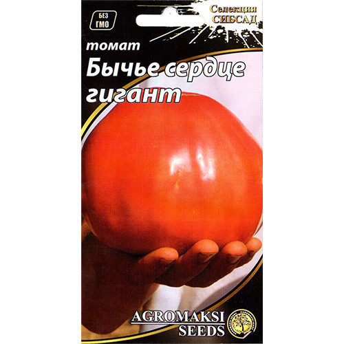 """Насіння томату """"Бичаче серце"""" гігант (0,1 г) від Agromaksi seeds"""