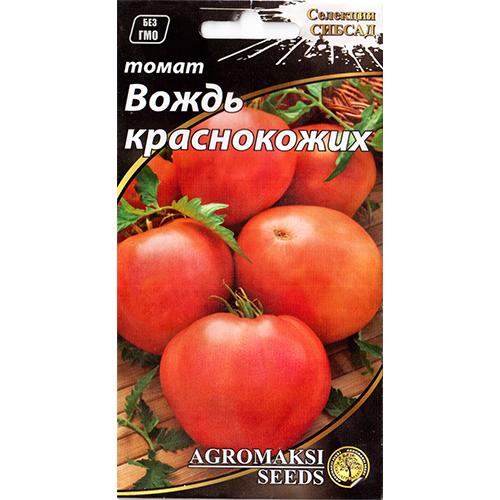"Семена томата ""Вождь краснокожих"" (0,1 г) от Agromaksi seeds"