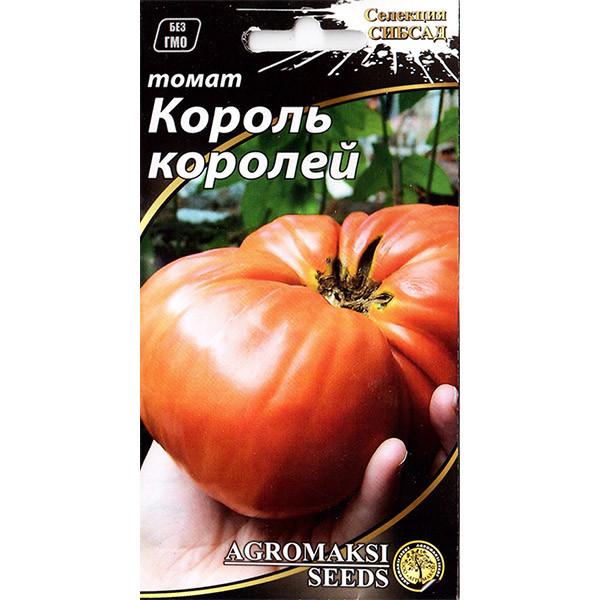 """Насіння томату """"Король королів"""" (0,1 г) від Agromaksi seeds"""