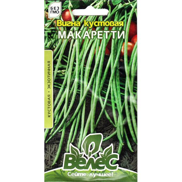 """Семена фасоли """"Макаретти"""" (1 г) от ТМ """"Велес"""""""