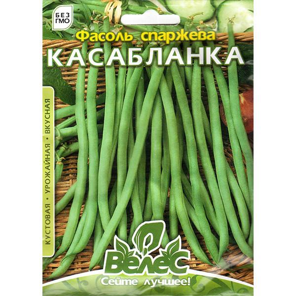 Семена фасоли «Касабланка» (15 г) от ТМ «Велес»