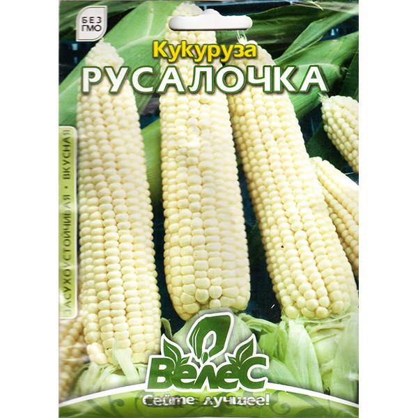 """Насіння кукурудзи """"Русалонька"""" (20 р) від ТМ """"Велес"""""""