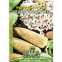 Семена кукурузы попкорн «Белое облачко» (15 г) от ТМ «Велес»
