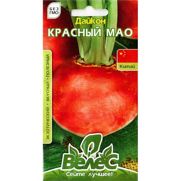 Семена дайкона «Красный Мао» (0,3 г) от ТМ «Велес»
