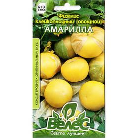 Семена физалиса «Амарилла» (0,2 г) от ТМ «Велес»
