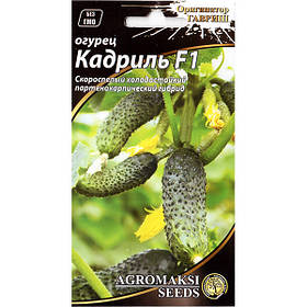 "Семена огурца ""Кадриль"" F1 (0,25 г) от Agromaksi seeds"