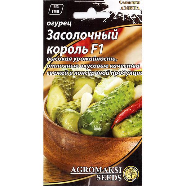 Семена огурца «Засолочный король» F1 (0,25 г) от Agromaksi seeds