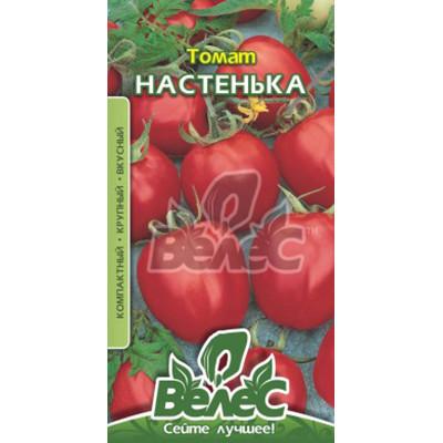 """Семена томата """"Настенька"""" (0,15 г) от ТМ """"Велес"""""""