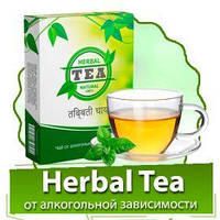 Herbal tea (Хебал теа) -  чай от алкоголизма, фото 1