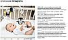 Музыкальный мобиль-каруселька для кроватки Веселая компания BabyOno, фото 6