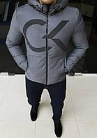 Куртка мужская Calvin Klein H0129 серая