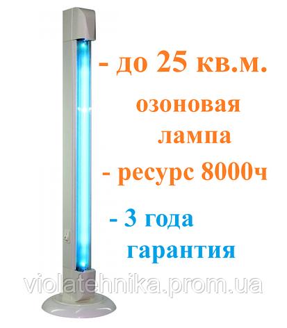Облучатель бактерицидный бытовой кварцевая лампа ОBB 15P OZONE озоновая Польша 8000ч, фото 2