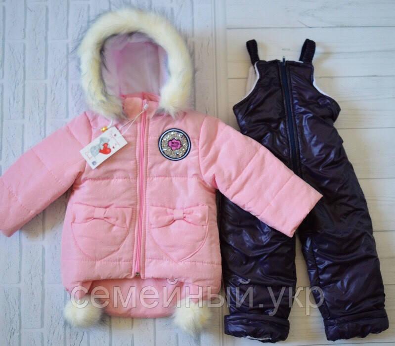 Детский костюм зимний Размеры :86-92-98-104 на овчине для девочки
