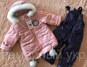 Детский костюм зимний Размеры :86-92-98-104 на овчине для девочки, фото 2