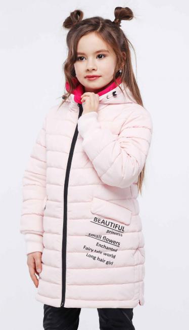 Недорогая  детская куртка от производителя
