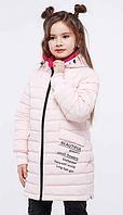 Недорогая  детская куртка от производителя, фото 1