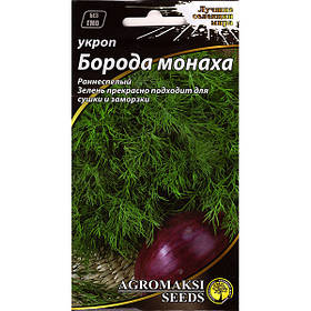 "Семена укропа ""Борода монаха"" (3 г) от Agromaksi seeds"