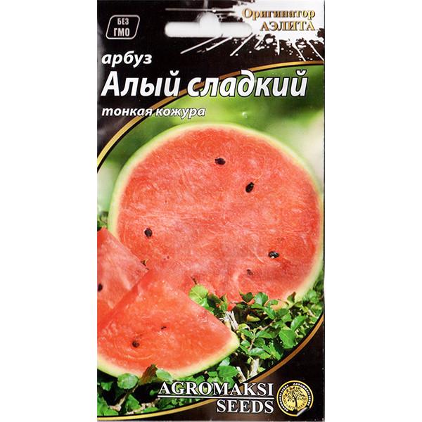 "Семена арбуза ""Алый сладкий"" (2 г) от Agromaksi seeds"