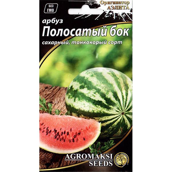 "Семена арбуза ""Полосатый бок"" (2 г) от Agromaksi seeds"