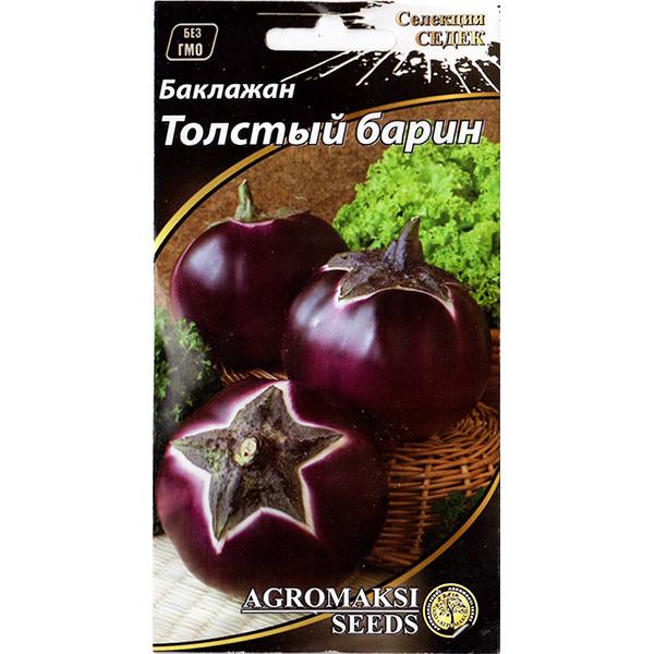 """Насіння баклажана """"Товстий пан"""" (0,3 г) від Agromaksi seeds"""