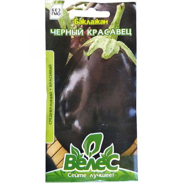 "Семена баклажана ""Черный красавец"" (0,3 г) от ТМ ""Велес"""