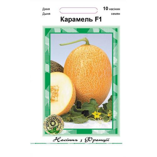 """Насіння дині """"Карамель"""" F1 (10 насінин) від Clause"""