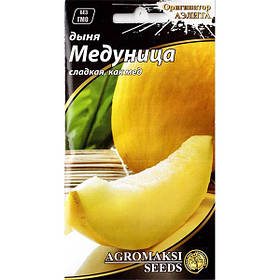 """Семена дыни """"Медуница"""" (2 г) от Agromaksi seeds"""