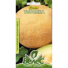 """Семена дыни """"Титовка"""" (1,5 г) от ТМ """"Велес"""""""