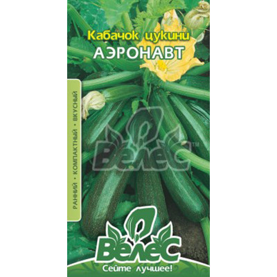 "Семена кабачка ""Аэронавт"" (3 г) от ТМ ""Велес"""