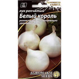 "Семена лука ""Белый король"" (1 г) от Agromaksi seeds"