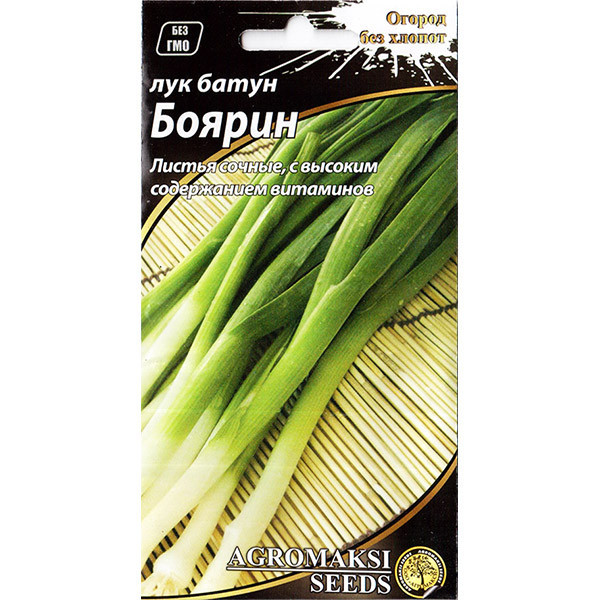 "Семена лука ""Боярин"" (0,5 г) от Agromaksi seeds"