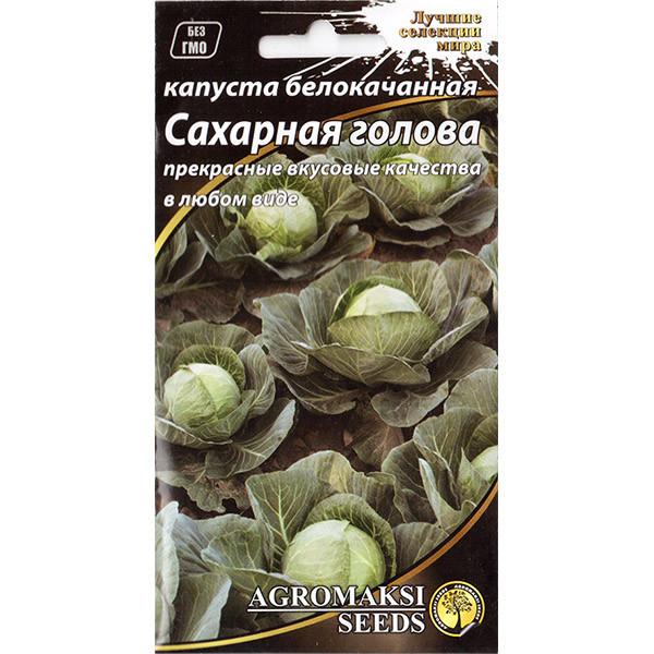 """Насіння капусти """"Цукрова голова"""" (1 р) від Agromaksi seeds"""
