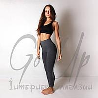 Женские спортивные лосины, тайтсы с высокой талией, леггинсы, одежда, для фитнеса, спорта, йоги, бега Темно серый, Размер (M)