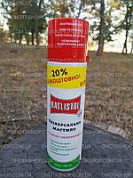 Масло Ballistol 240 ml
